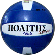 promotional volley balls